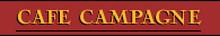 Cafe Campagne logo