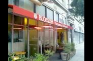 Blossom Restaurant logo