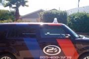 2 Ez Cab Co. logo