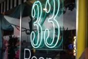 33 Rooms logo