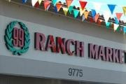 99 Ranch Market - Rancho Cucamonga logo