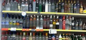 A-1 Wine & Liquor
