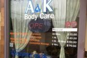 A & K Bodycare logo