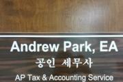 A P Tax Solutions logo