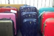 Abc Luggage Company logo