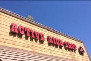 Active Ride Shop logo