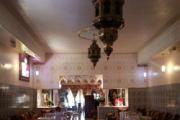 Amazigh Restaurant & Bar logo