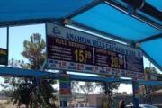 Anaheim Hills Car Wash & Lube logo