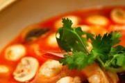 Ayara Thai Cuisine logo