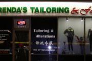 Brenda's Tailoring & Fashion logo