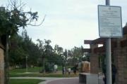 Camino Real Park logo