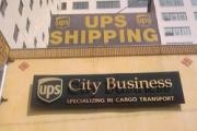City Business Services & Shipping logo