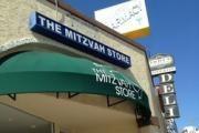 613 Mitzvah Store logo