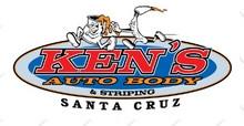 Ken's Auto Body & Striping logo