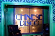 Chinese Disco Nightclub logo